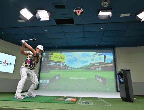 Screen golf là gì? Lắp đặt Screen golf giá bao nhiêu?